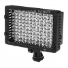Осветитель LED-126 светодиодный